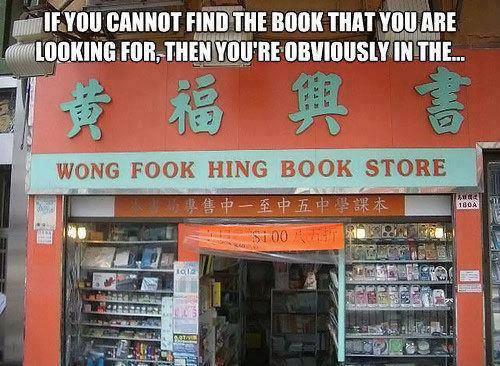 Chinese Bookshop