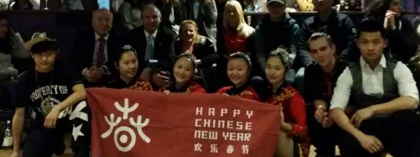 Chinese New Year 2015