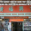 Chinese Bookshop