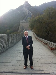 phil-great-wall